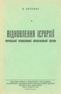 book-23167