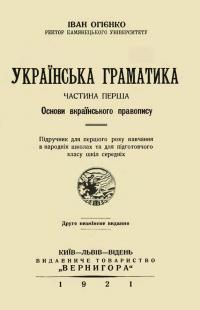 book-23168
