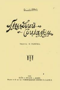 book-23184