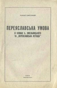 book-23186