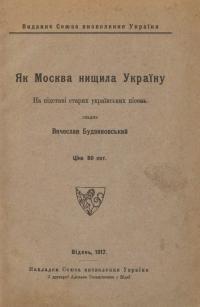 book-23187