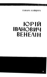 book-2319