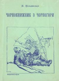book-23190