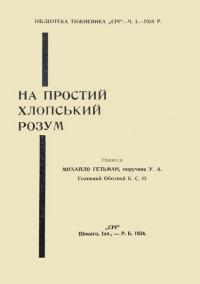 book-23192