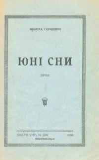 book-23194
