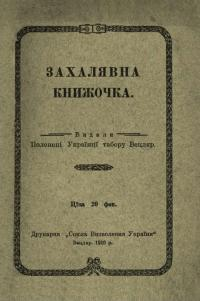 book-23196