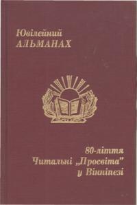 book-2320