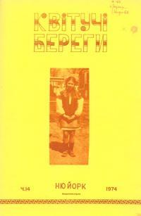 book-23202