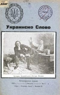 book-23204