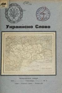 book-23205