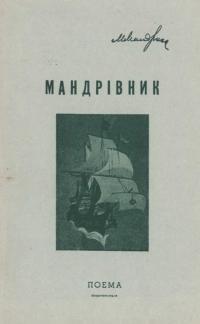 book-23209