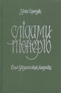 book-2321