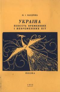 book-23210