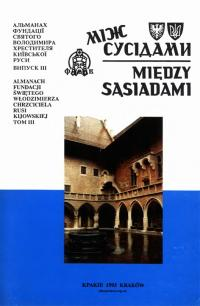 book-23212