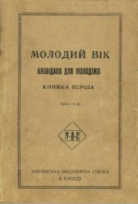 book-23214