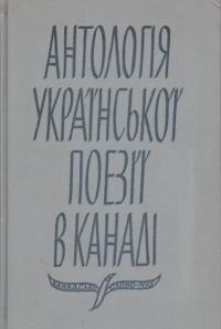 book-2322