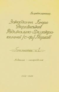 book-23221