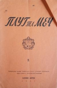 book-23230