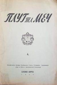 book-23231