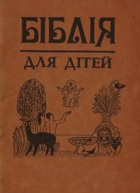 book-23236
