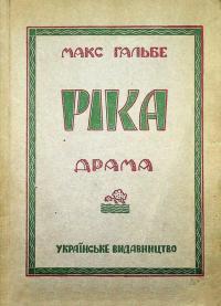 book-23237