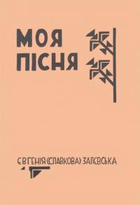 book-23239