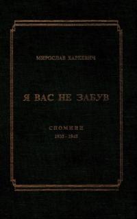 book-2324