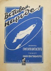 book-23240