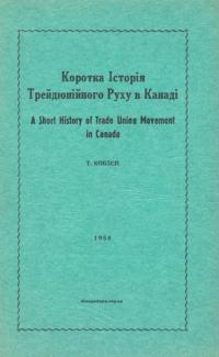 book-23241