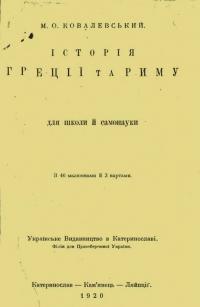 book-23243