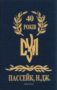 book-23247