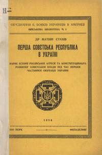 book-2325