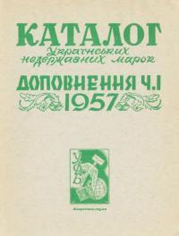 book-23252