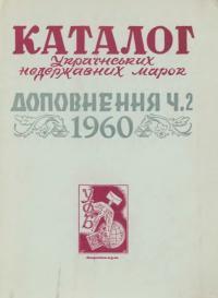 book-23253