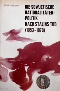 book-23254