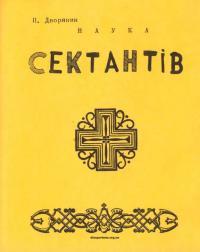 book-23255