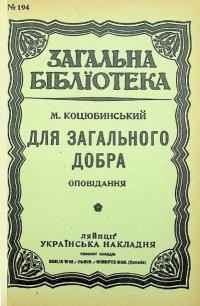 book-23257