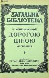 book-23258