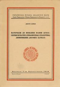 book-23260
