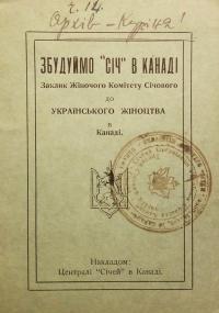book-23261