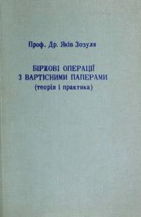 book-23262