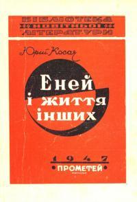 book-23263