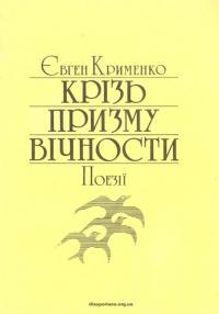 book-23264