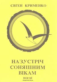 book-23265