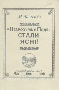 book-23266