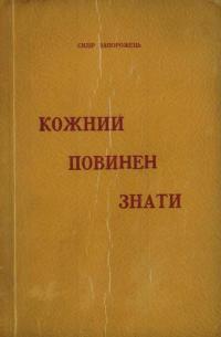 book-2327