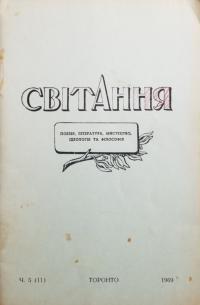 book-23270