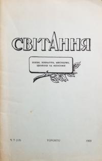 book-23271