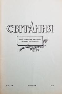 book-23272