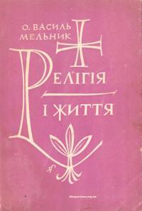 book-23279